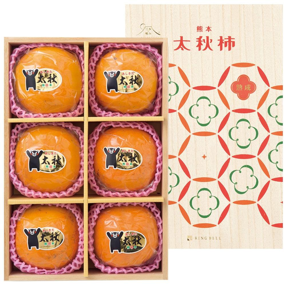 熊本県産 熟成太秋柿2kg