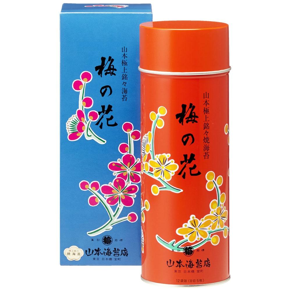 「梅の花」1号缶 焼海苔