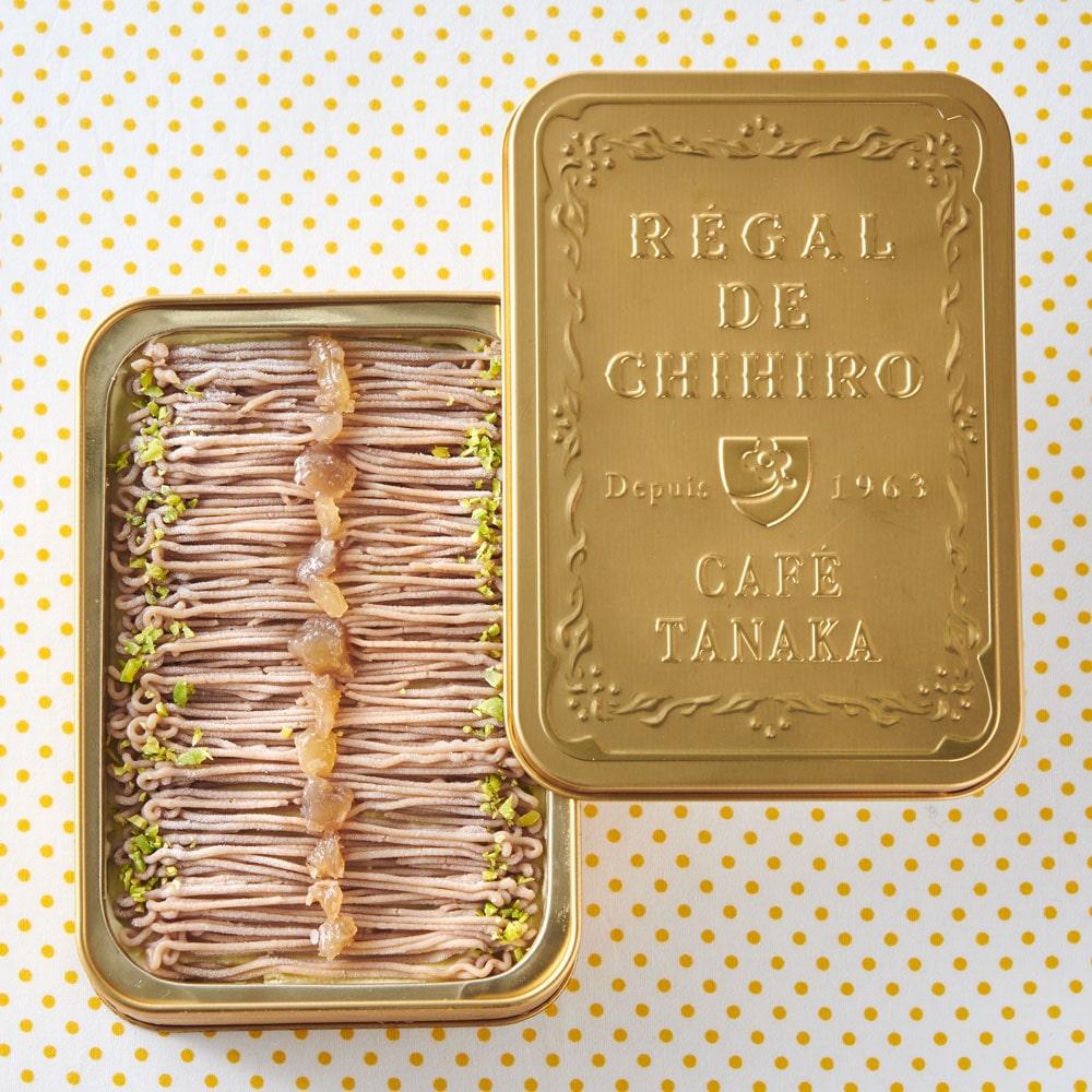 レガル・ド・チヒロ ジェラート缶 モンブラン