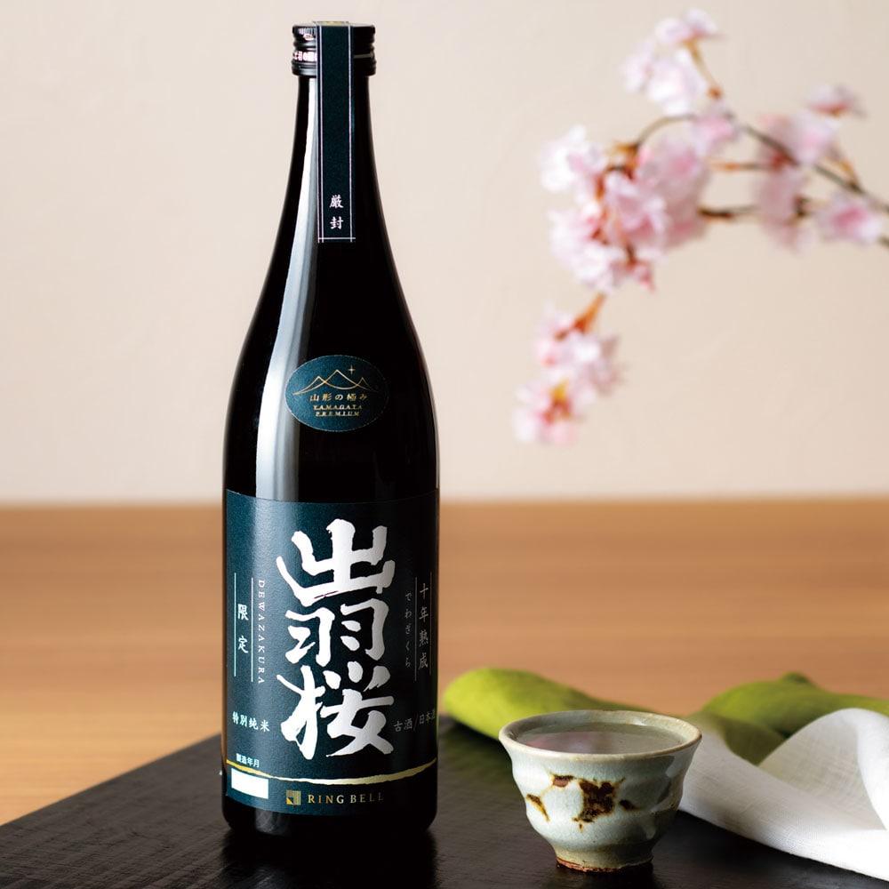出羽桜酒造 特別純米古酒 10年熟成