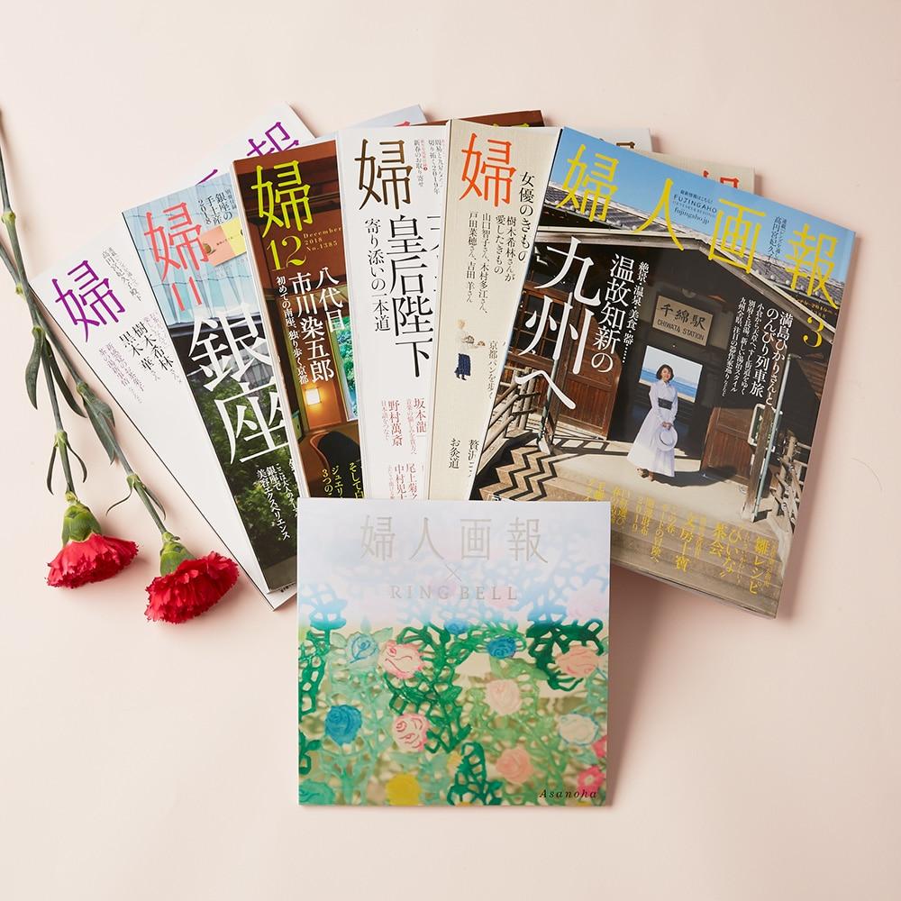 母の日に贈りたい「雑誌」のギフト♪
