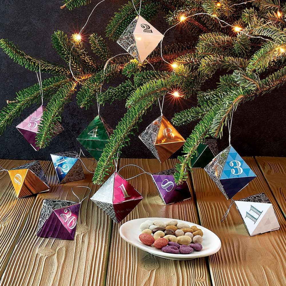 ツリーに飾るクリスマスカレンダー