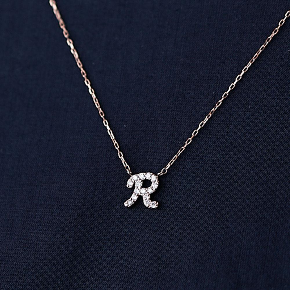 ピンクゴールドとダイヤモンドの イニシャルネックレス R