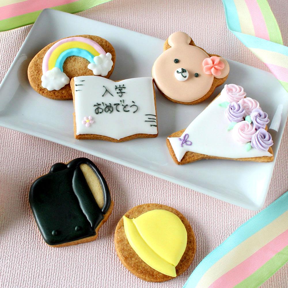 入学おめでとうアイシングクッキー(黒ランドセル) 6枚入り