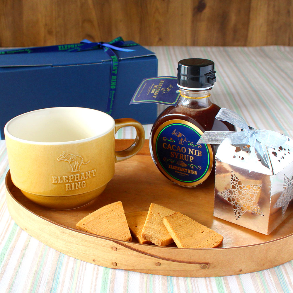 マグカップ(マスタード)+カカオニブシロップ+バウムラスク小箱(シルバー)ギフトセット