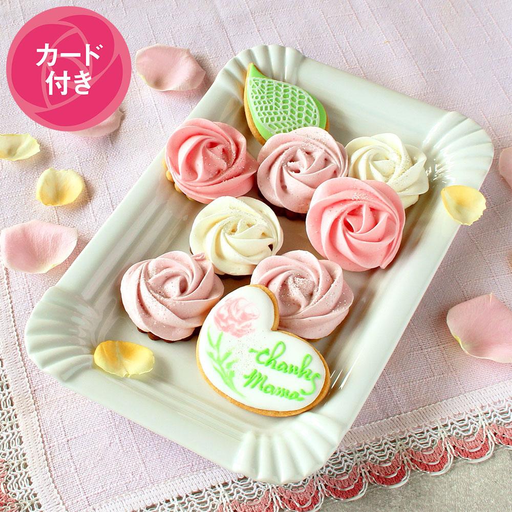 ローズクッキーのサンキューギフト(母の日カード付)