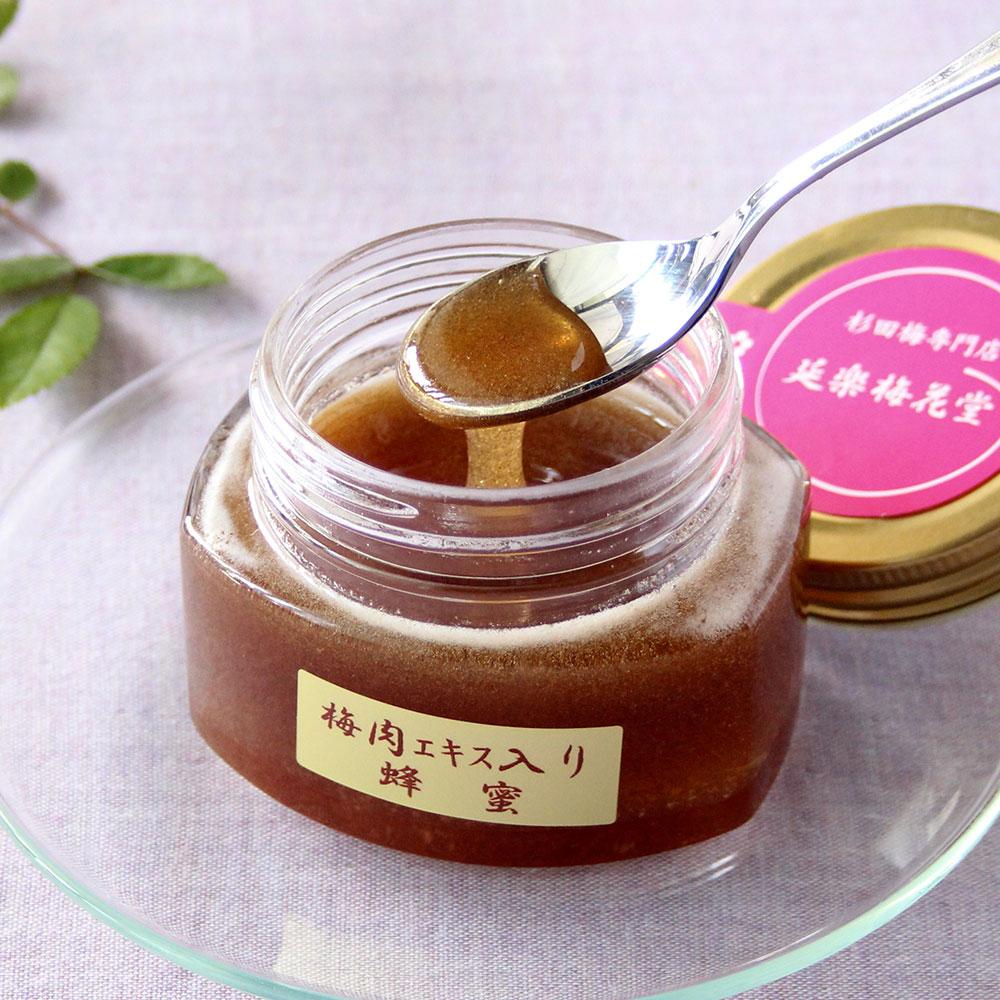 梅肉エキス入り蜂蜜