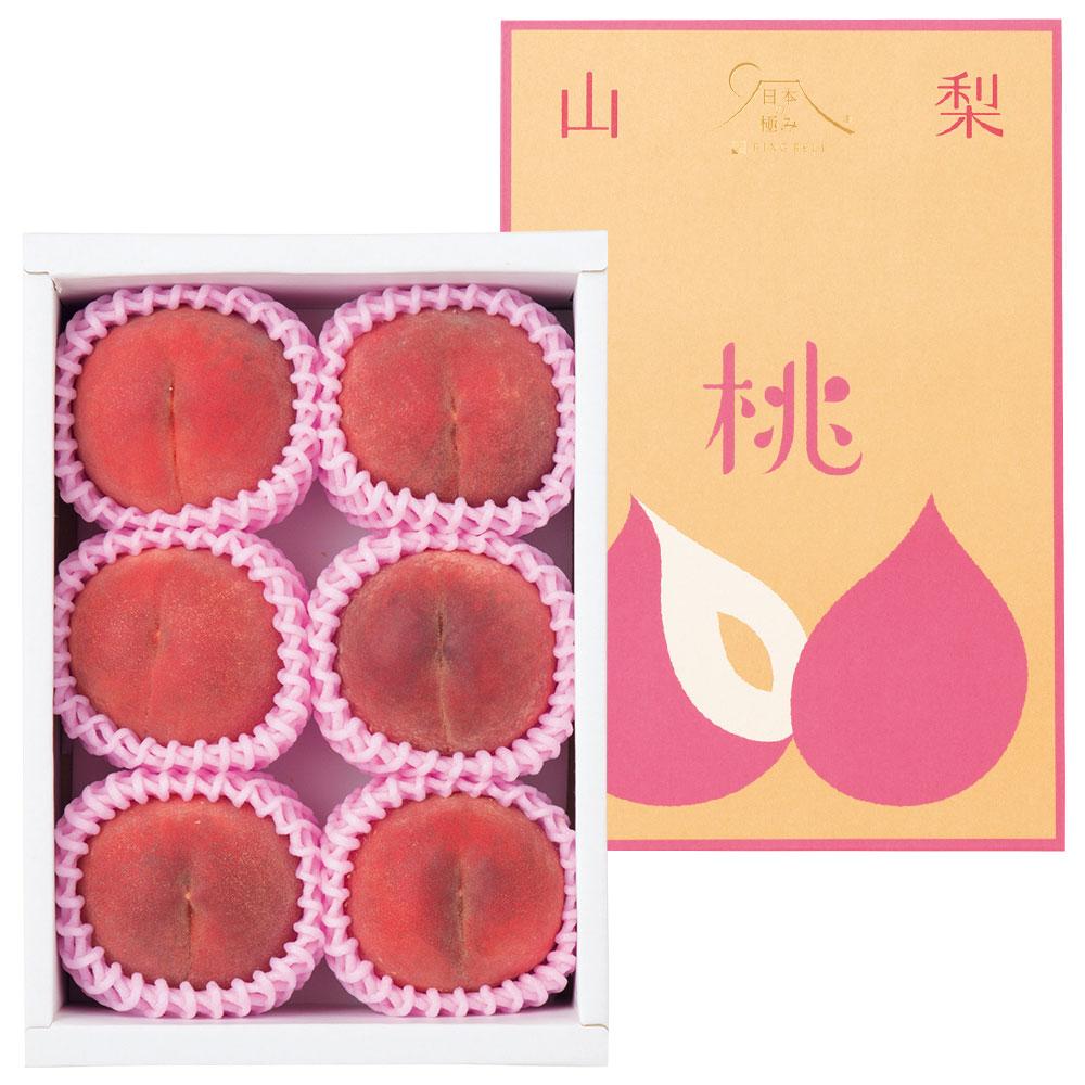 山梨県大藤産 浅間白桃