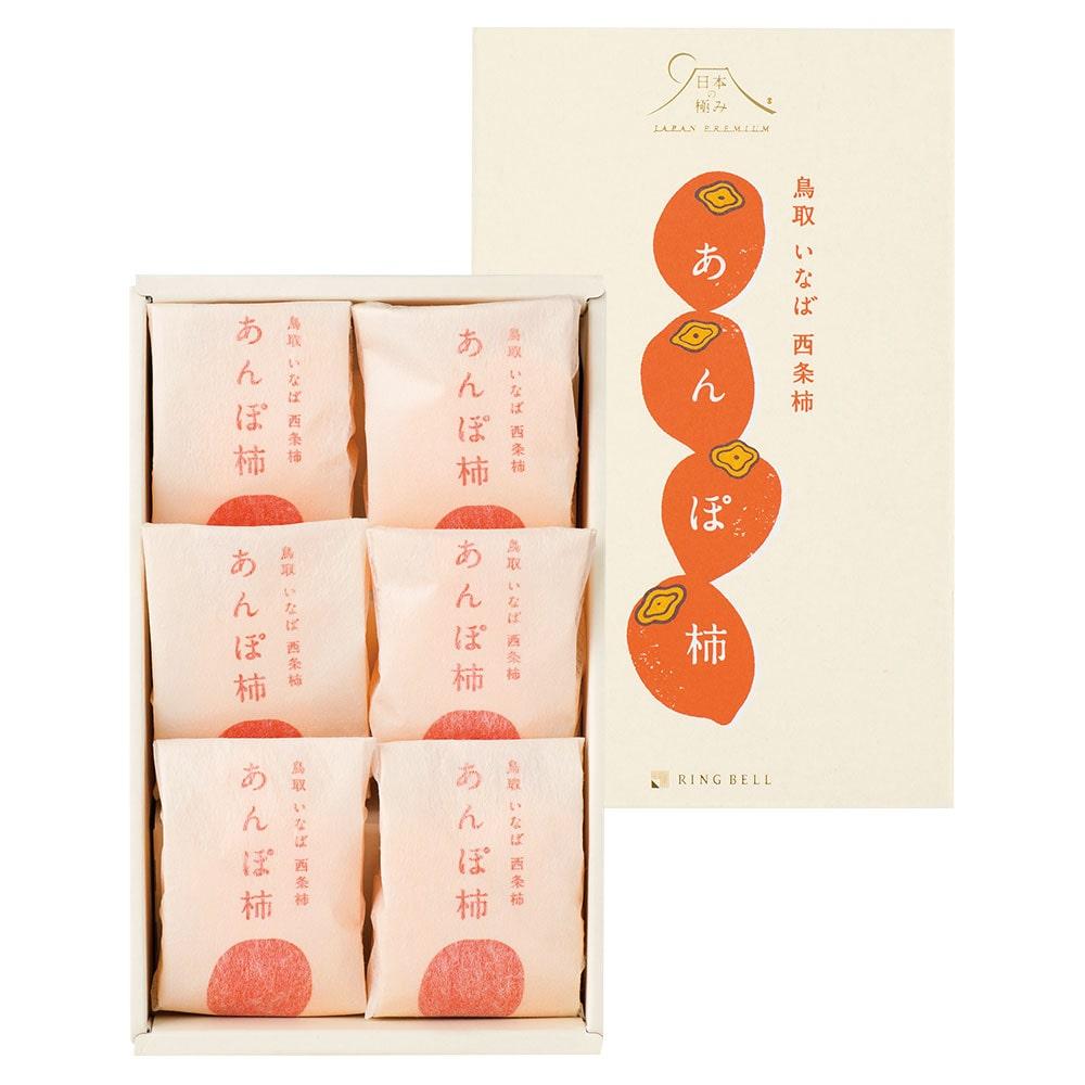鳥取県産 あんぽ柿(西条柿)