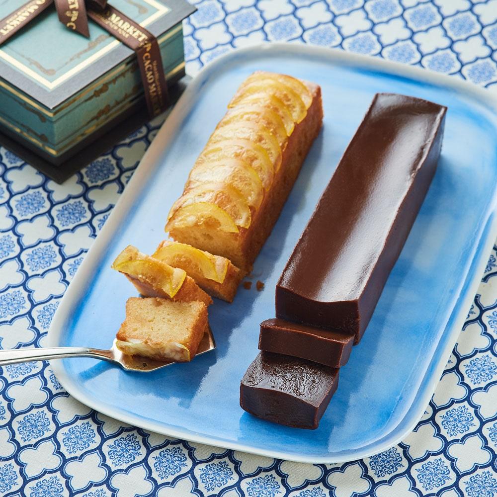 ガトーショコラ&レモンケーキ アソートセット