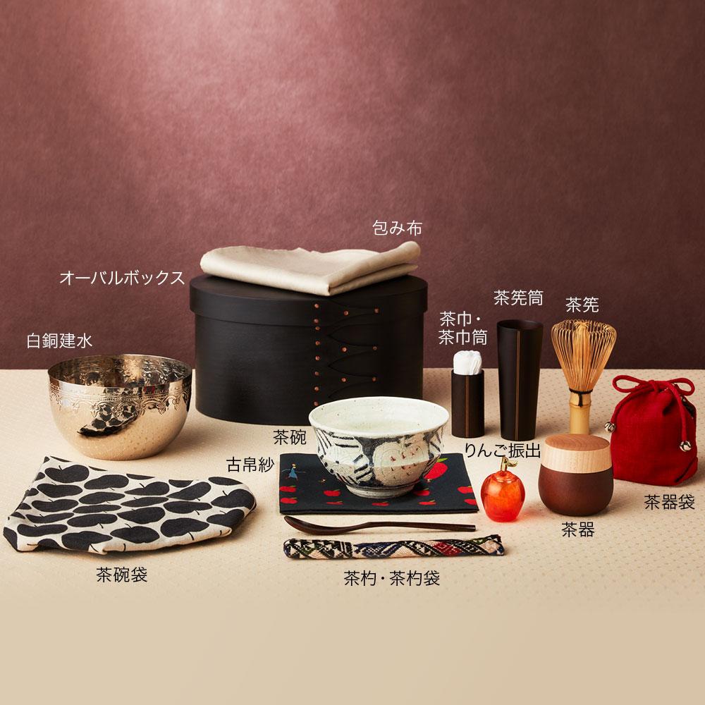 おもてなし茶箱「白雪姫」 黒