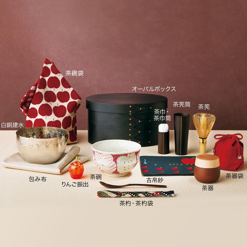おもてなし茶箱「白雪姫」 赤