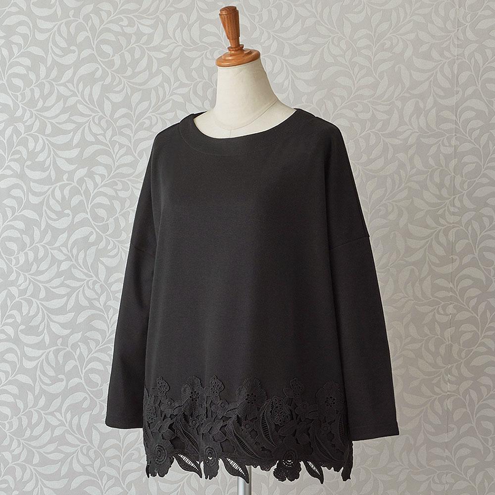 ギュピールレース付き長袖Tシャツ Lサイズ 黒