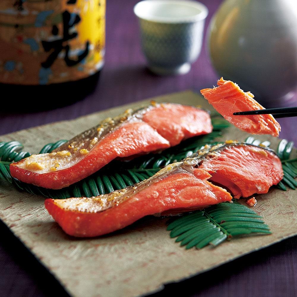 鮭の粕漬け(玉乃光酒粕使用)