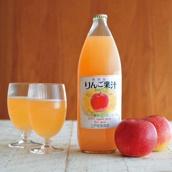 りんごだけで作った100%りんごジュース 6本入り