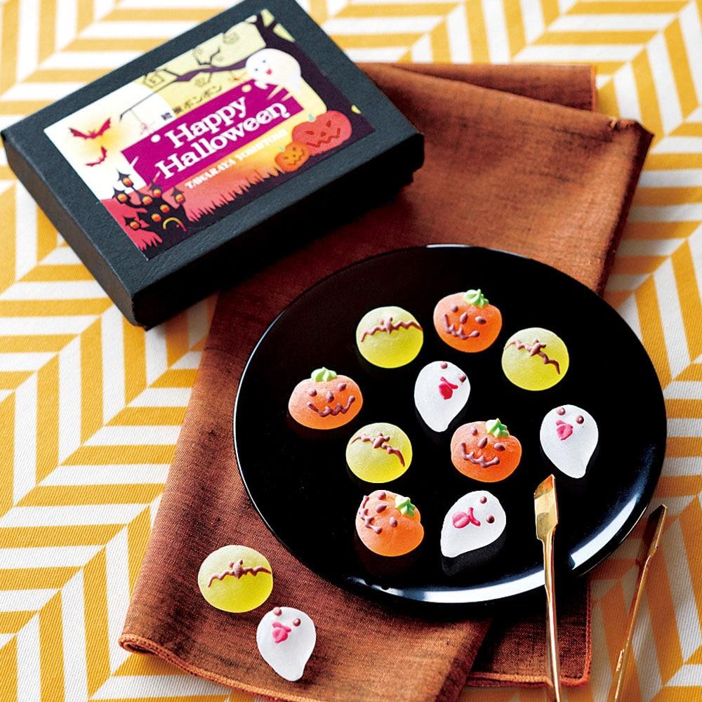 糖蜜ボンボン Happy Halloween(ハッピーハロウィン) 2箱セット