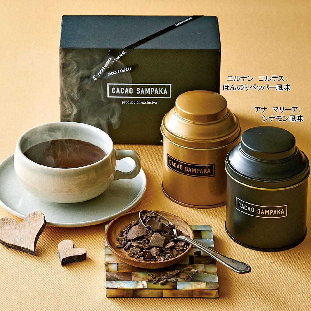 チョコレートドリンク フレーク 2缶セット