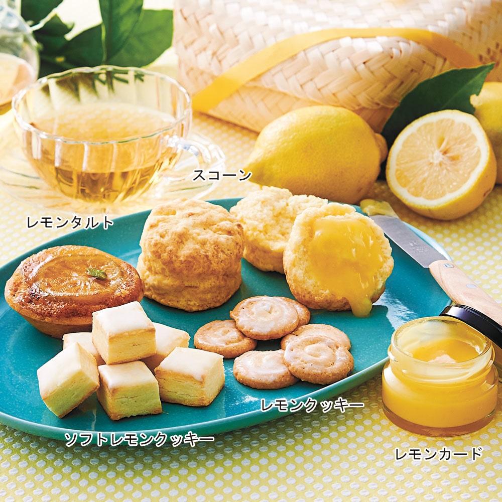 さわやかな瀬戸内レモンの焼き菓子たち