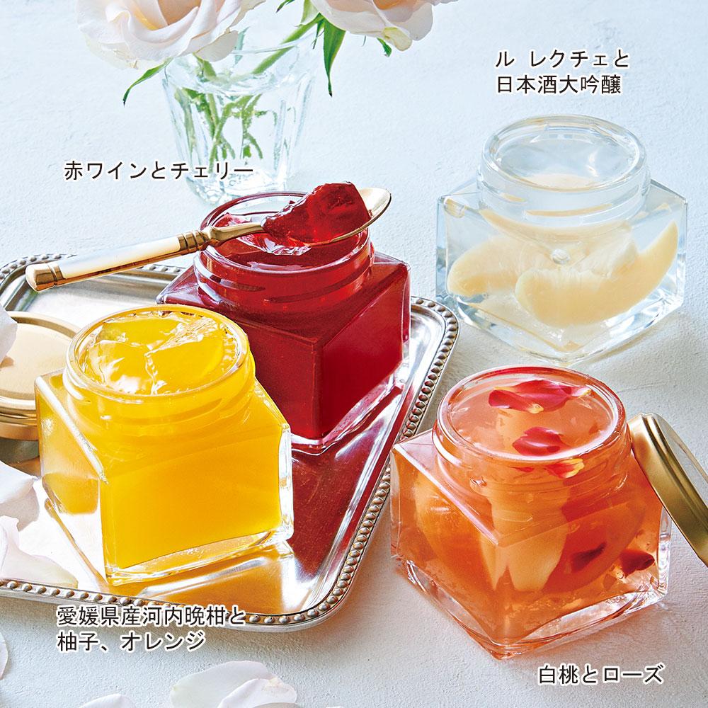 朱夏の果実ジュレ 4種セット