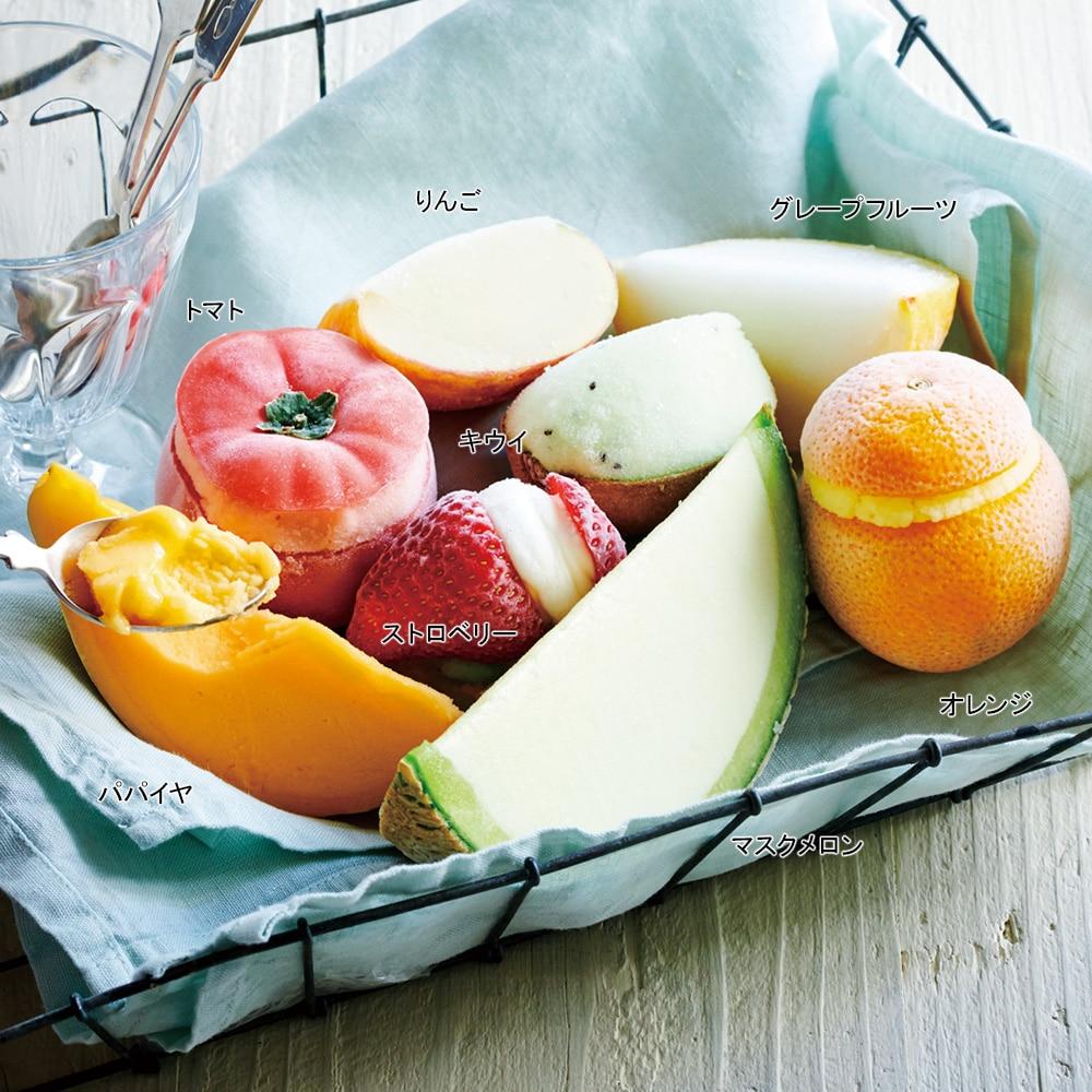 フルーツ&ベジシャーベット 8種セット