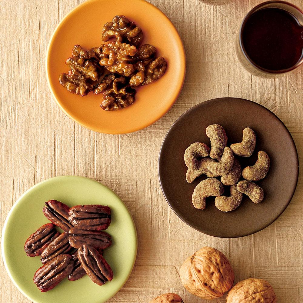 家寶の豆菓子 3種セット
