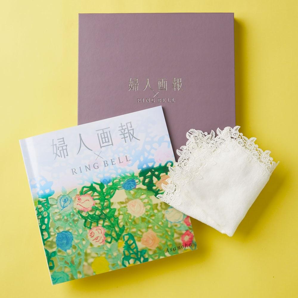 婦人画報×リンベル *麻の葉+カメリアレースタオルハンカチ イメージ