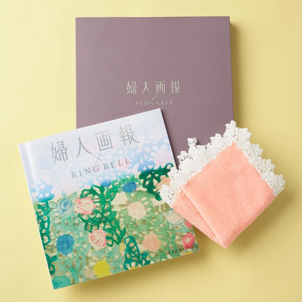 婦人画報×リンベル *麻の葉+バタフライレースハンカチ イメージ