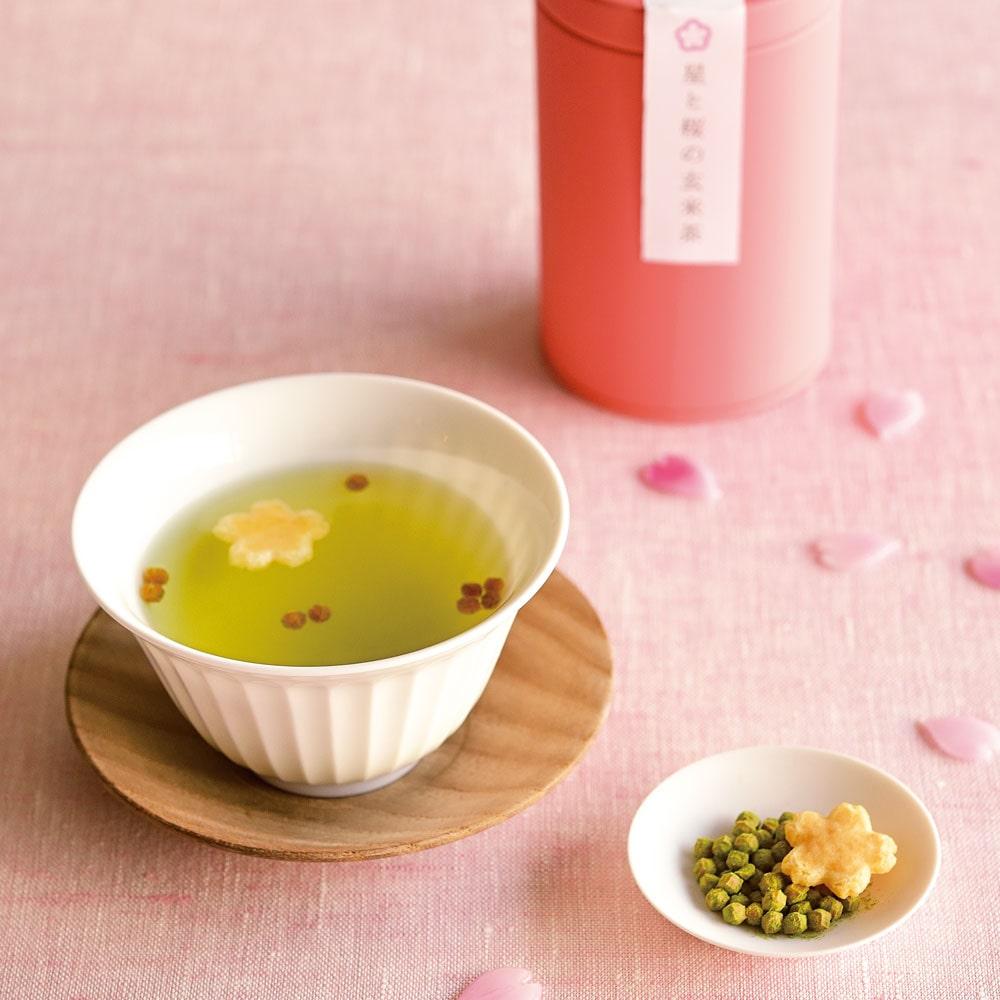 「玄米茶」の画像検索結果