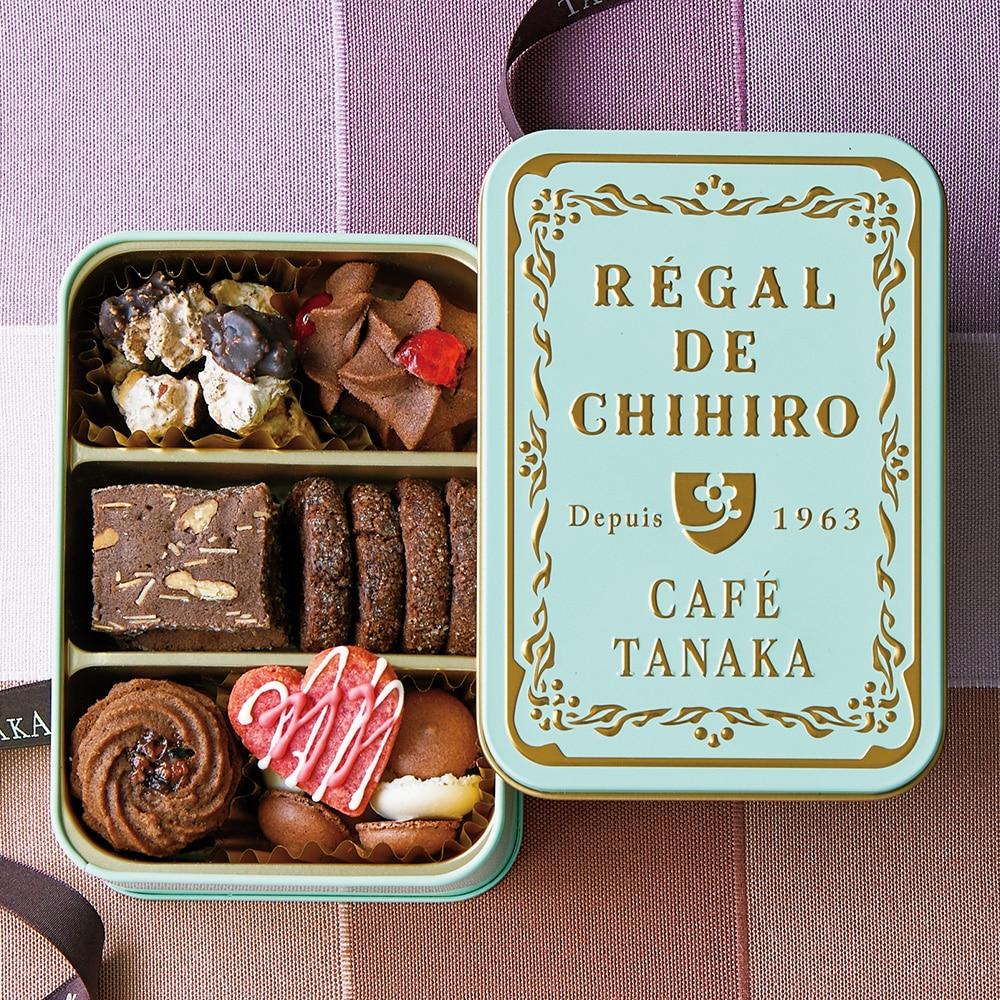 レガル・ド・チヒロ ミニ缶ショコラ 1月受付専用