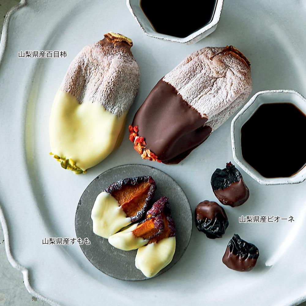ズボットショコラ 3種のドライフルーツ