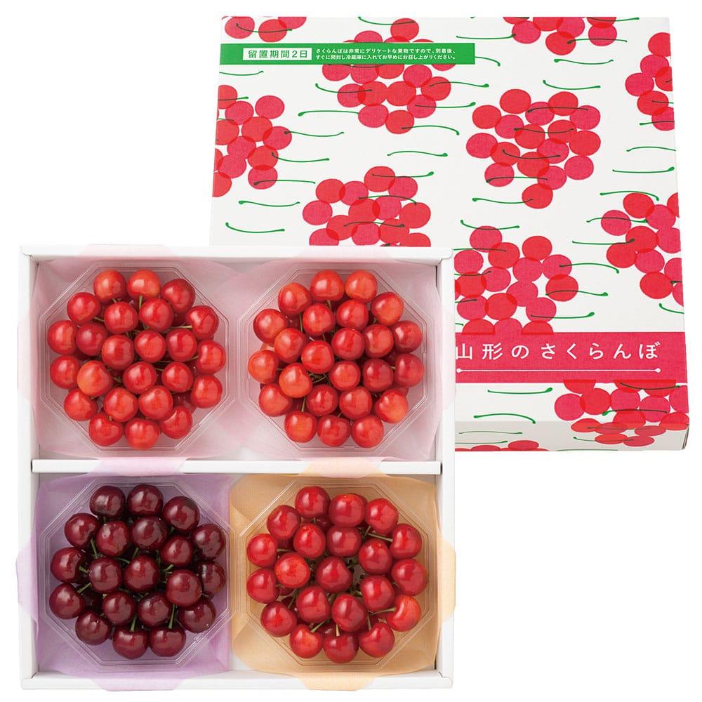 [大場農園]佐藤錦L(250g×2)・紅秀峰L(250g)・紅さやかL(250g)(ダイヤパック)
