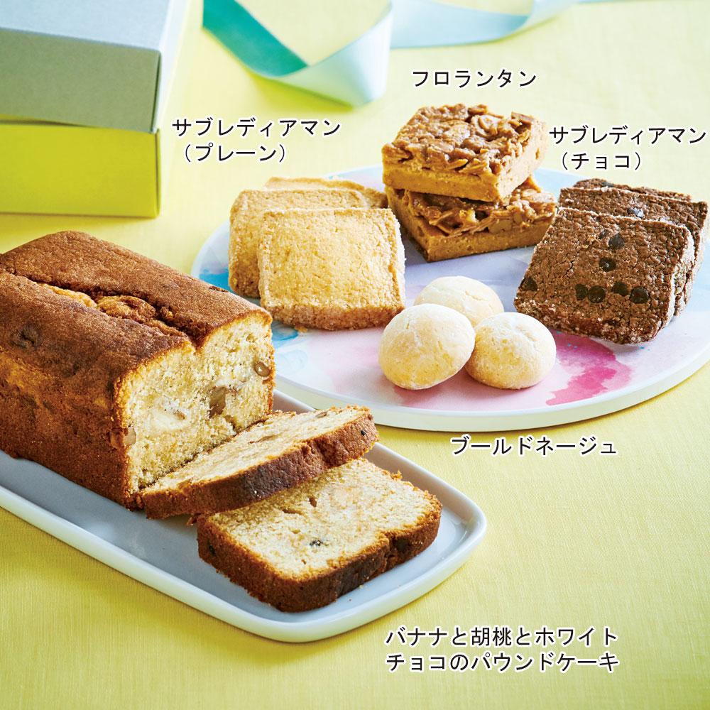 パウンドケーキとクッキーのセット