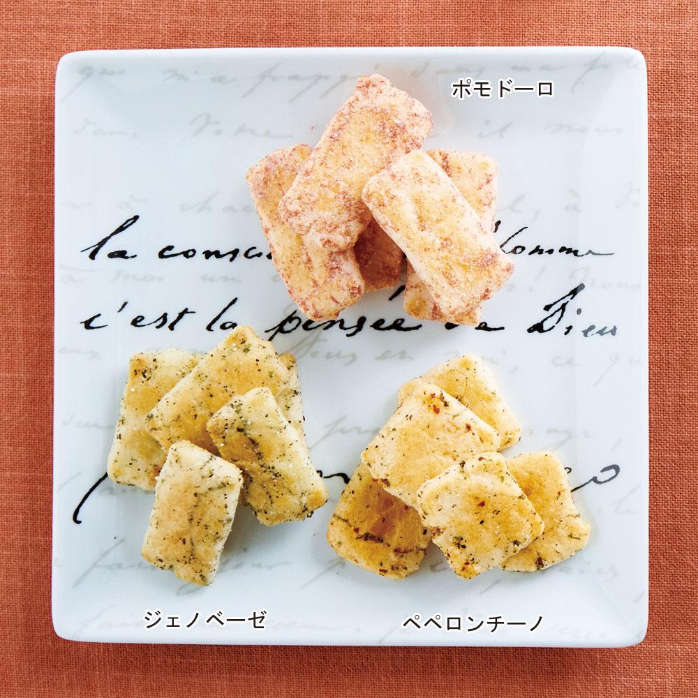 Cracker di riso 3種入り