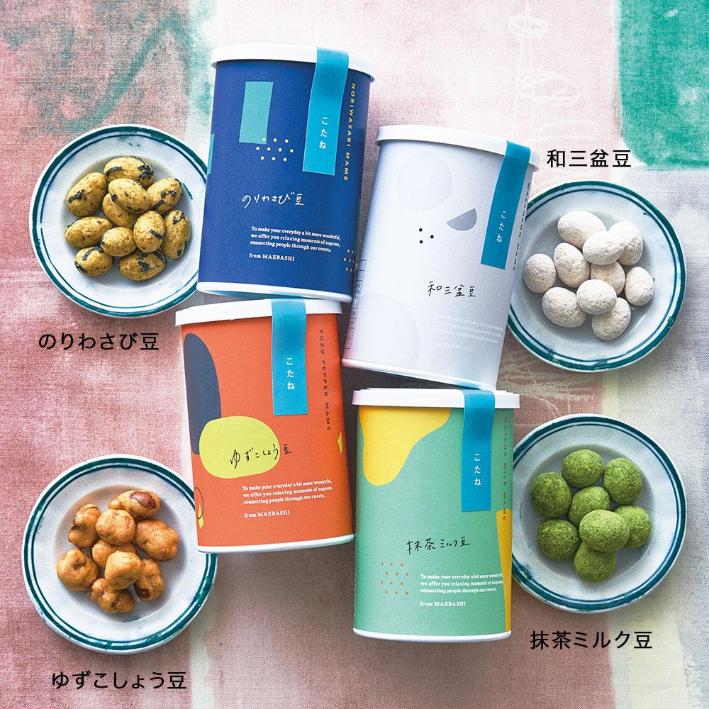 こたね 4缶セット(和三盆豆・抹茶ミルク豆・のりわさび豆・ゆずこしょう豆)