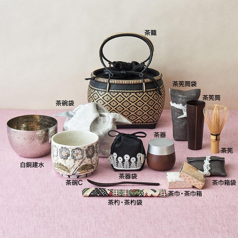 旅持ち茶籠 「千歳」お誂え茶碗C