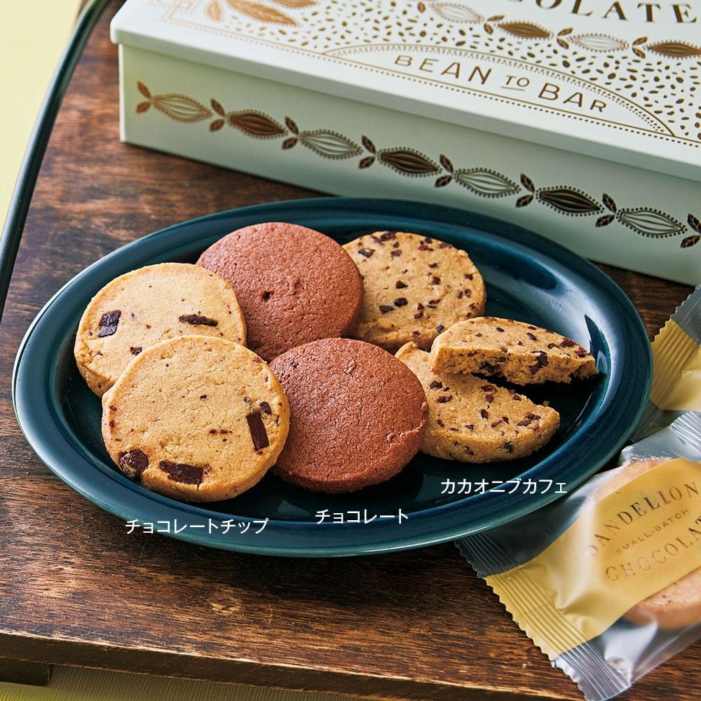 クッキーアソートメント 3種21枚入り