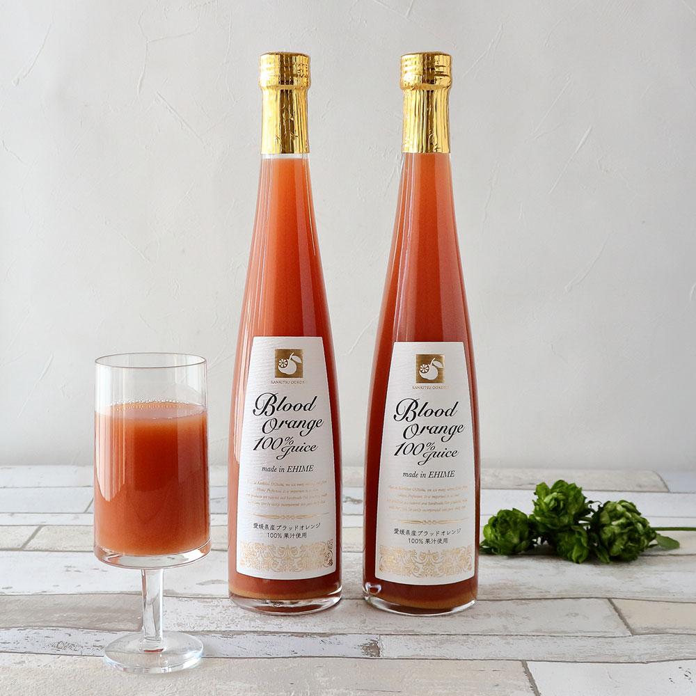 プレミアム愛媛産ブラッドオレンジ100%ジュース2本セット