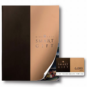 リンベルスマートギフト 6,000ポイントコース