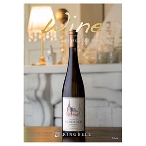 リンベル ワイン カタログギフト アロマ