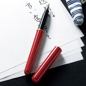 唐様三昧携帯筆ペン(桐箱入り) 縞更紗F