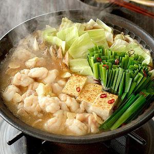 博多牛もつ鍋 しょうゆ味