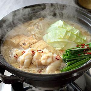 博多牛もつ鍋 みそ味