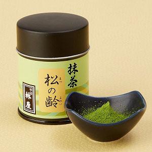 抹茶「松の齢」