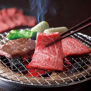 山形牛 焼肉用