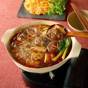 鴨麻辣鍋セット