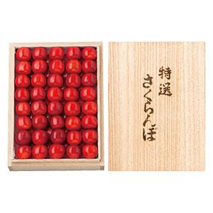 紅てまり2L 500g(桐箱詰)