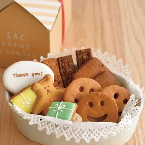 ありがとうクッキーセット(ホワイトデーお届け専用)