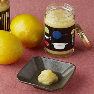 生塩レモン2個セット