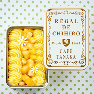 レガル・ド・チヒロ ジェラート缶 パラディ&パイナップル