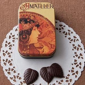 リーフチョコレート大缶「ビザンチン」